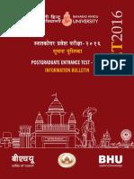 BHU UET 2016 Brochure