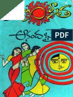 AnandhaBhairavi by Puranam Sita