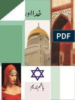 Khuda aur Mohabat By Hashim Nadeem.pdf