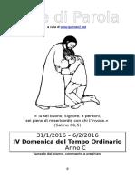 sdp_2016_4ordin-c.doc
