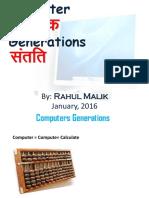 Computers Generations