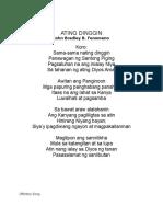 Ating Dinggin at Tanggapin Ang Alay