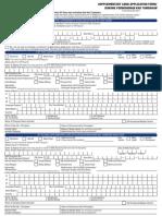 Supplementary CardApp Form