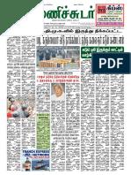 Saturday 30 January 2016 Manichudar Tamil Daily E Paper.pdf