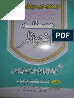 Masala Hazir Wa Nazir by Allama Saeed Ahmad Asad