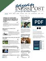 Visayan Business Post 01.02.16