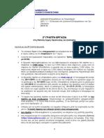 2015-16_GE-2.pdf