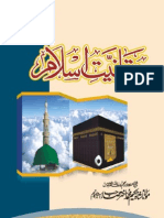 Haqqaniat e Islam