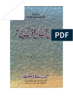 Qurb-e-ilahi