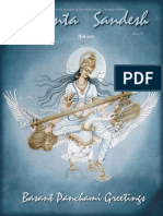 Vedanta Sandesh - Feb 2016