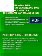 Gbk Cemerlang & Bilik Pbk
