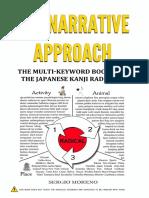 The Narrative Approach ( japanese kanji radicals) by Sergio Moreno