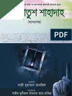 kalimatus Shahadah