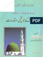 Madina Munawara K Tareekhi Muqamamt by Imtiaz Ahmad