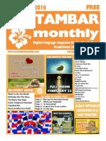 Costambar Monthly February 2016