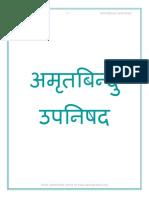 Amritabindu Upanishad