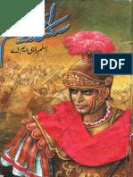 Sikandar E Azam by Aslam Rahi PDF Free Download