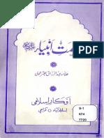 Ismat e Ambiya by Allama Abdul Razzaq Bhatralvi