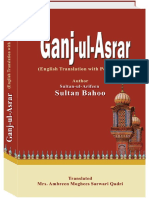 Ganj ul Asrar (The Treasure of Divine Secrets) English Translation By Hazrat Sultan Bahoo