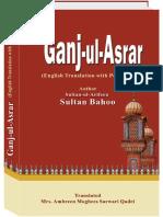 Ganj ul Asrar (The Treasure of Divine Secrets) English Translation By Hazrat Sultan Bahoo