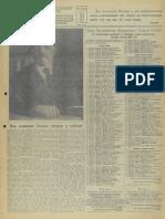 Газета «Известия» №017 от 21 января 1942 года