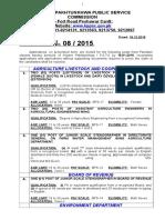 Advt No.8 2015