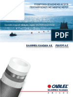 Submarine Pipes - Furgor