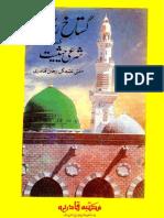 Gustakh e Rasool Ki Sharayee Hasiyat by Mufit Muhammad Gull Rehman Qadri