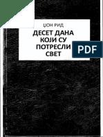 Džon Rid - Deset Dana Koji Su Potresli Svet