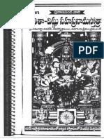 Vishnu Sahasranam (11 Files Merged)