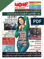 Crime News Journal Vol 20 No 15.pdf