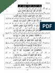 Al Quran Parah 3