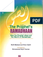 How Did the Holy Prophet Observed Ramzan