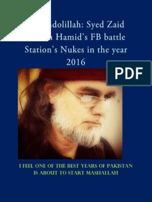 Alhamdolillah 2016 Syed Zaid Zaman Hamid Declaration From FB