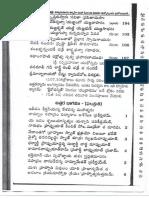 Vishnu Sahasranam11 (12 Files Merged)