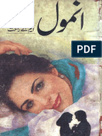 Anmol Part 1+2 By M.A.Rahat