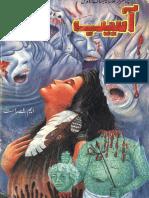 Asaib by M.A.Rahat