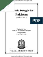 Historic Struggle for Pakistan 1857 1947