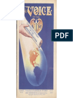 The Voice of the I AM - 05 - 1936 - July
