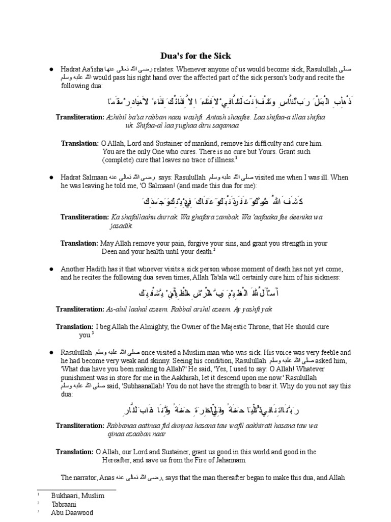 Dua for Sickness | Islamic Ethics | Sharia