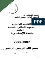 derewo-v-ww-bll-320000g-2012-12-31-1.0