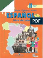 Español. Libro del alumno. Primera parte.