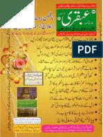 Ubqary Digest
