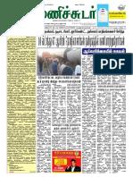 Friday, 05 February 2016 Manichudar Tamil Daily E Paper