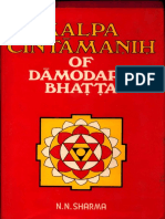 Kalpa Chintamani of Damodar Bhatt N N Sharma