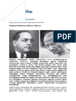 Gandhi and social justice