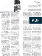 Hazrat Sulaiman Alay Salam by Aslam Rahi