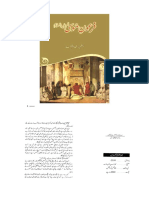 Firaun e Musa by Aslam Rahi M.a.