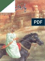 Haroonur Rasheed by Aslam Rahi M.A