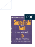 J.N. Bhasin - Sapta Rishi Nadi - 1999